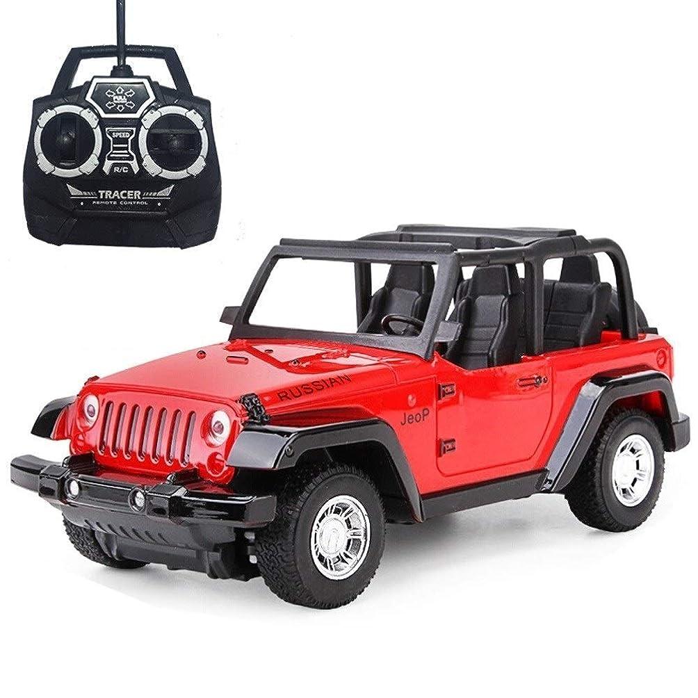 デイジー成熟印象Carsensing Remote Control Charging Gift Box Boy Car Model 1:24、the Best Gift for Kids Remote Control Car Vehicle Toy Recha...