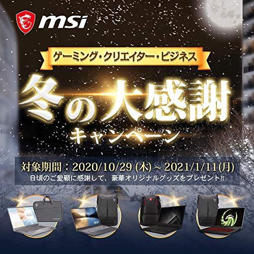 『【2060搭載・薄型・軽量】MSIゲーミングノート GF65 1.86KG/Win10/i7/RTX2060/15.6FHD/120Hz/16GB/SSD512GB/GF65-9SEXR-258JP』の3枚目の画像