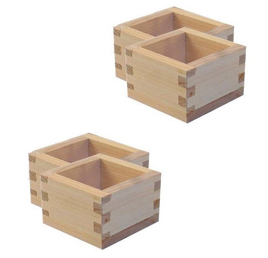 JapanBargain 3323x4-J 3323x4 Masu Wooden Sake Cup, 2 oz-Plainx4, Natural