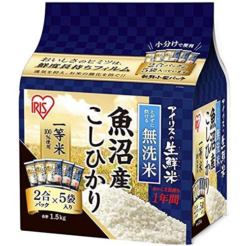 【精米】生鮮米 無洗米 新潟県 魚沼産 こしひかり 1.5kg 令和元年産