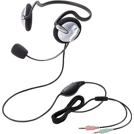 エレコム ヘッドセット マイク 両耳 ネックバンド 1.8m HS-NB05SV
