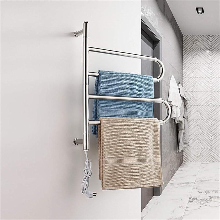 トリプル粘性の仮定、想定。推測保温タオルラック、壁掛けタオルウォーマーと乾燥浴室用180°回転可能なバー、ホットタオルラック、(22「Wxの24」H)ホットタオルレールをラック,Plugin