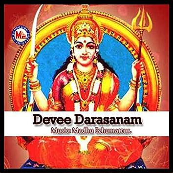 Devee Darsanam