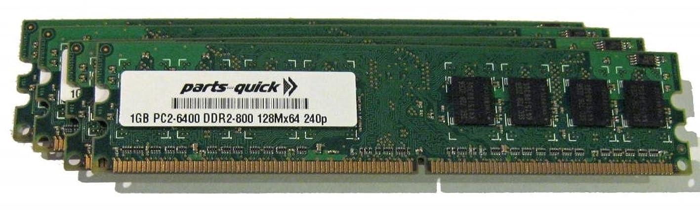 4GB Memory Upgrade for Dell Dimension 4700 Desktop PC 4 X 1GB DDR2 NON-ECC PC2-6400 240 pin 800MHz DIMM RAM (PARTS-QUICK BRAND) cblxlatempr186