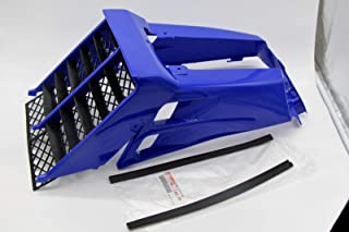 New Vito's Yamaha Banshee Plastic Gas Tank Side Covers + Grill 1987-2006 Blue