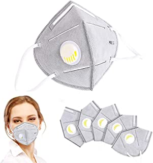 N95使い捨て トマスク、多層ろ過マスク保護煙、、PM2.5、建設 マスク(5個入り)