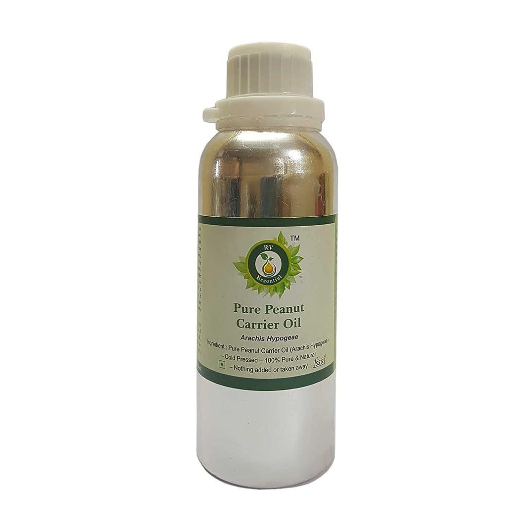 敬意興奮する分離するR V Essential 純粋なピーナッツキャリアオイル300ml (10oz)- Arachis Hypogeae (100%ピュア&ナチュラルコールドPressed) Pure Peanut Carrier Oil