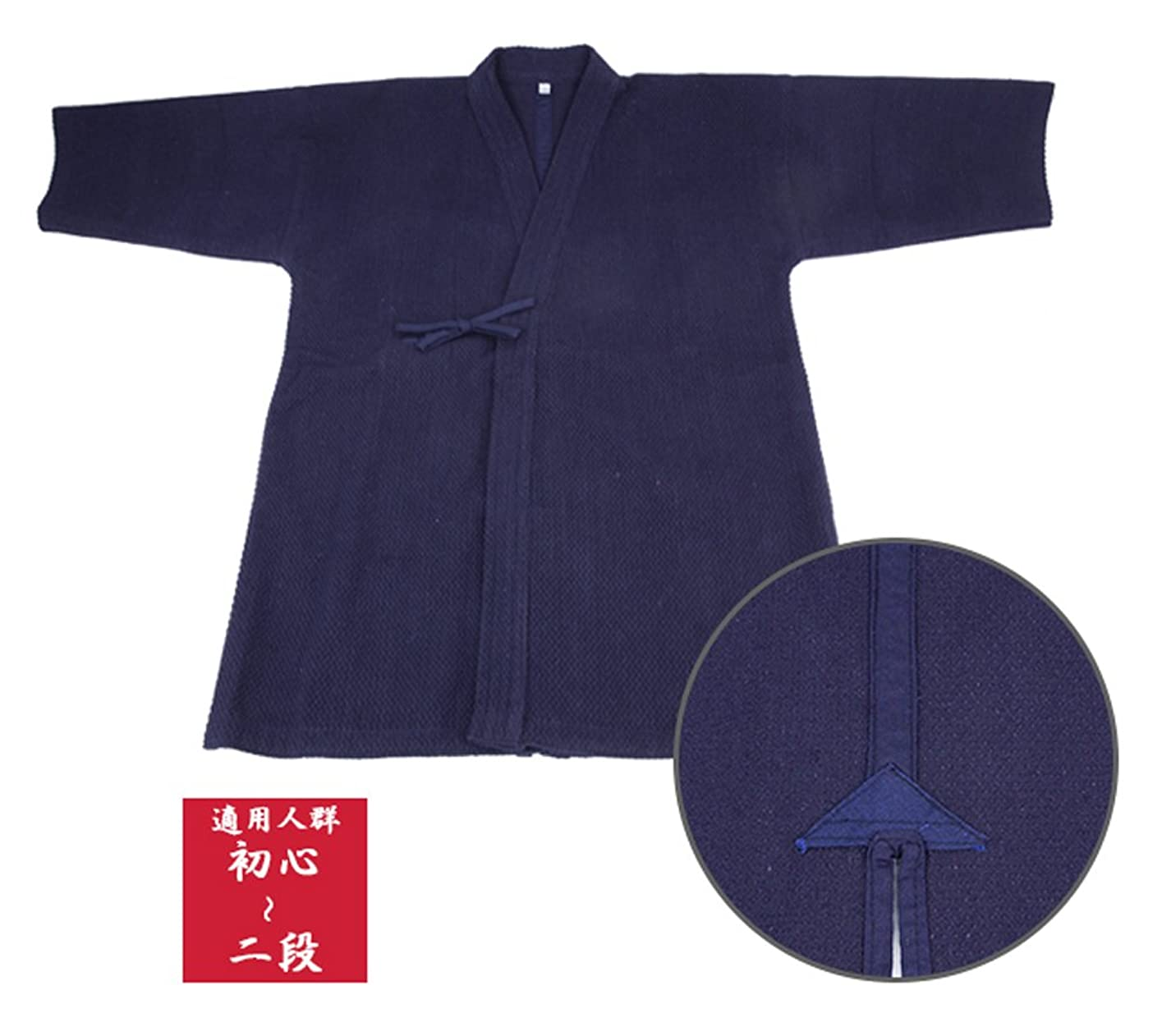 光沢パリティチョコレート剣道着 色止め紺一重剣道衣 (サイズ120~180cm) 綿100%
