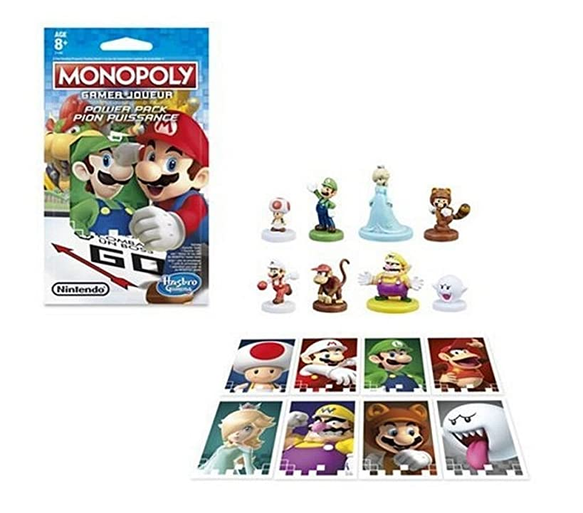 Bundle of All 8 Monopoly Gamer Edition Power Pack Pieces Complete Set,Red,One Size