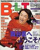 B.L.T.関西版 1999年 12月号