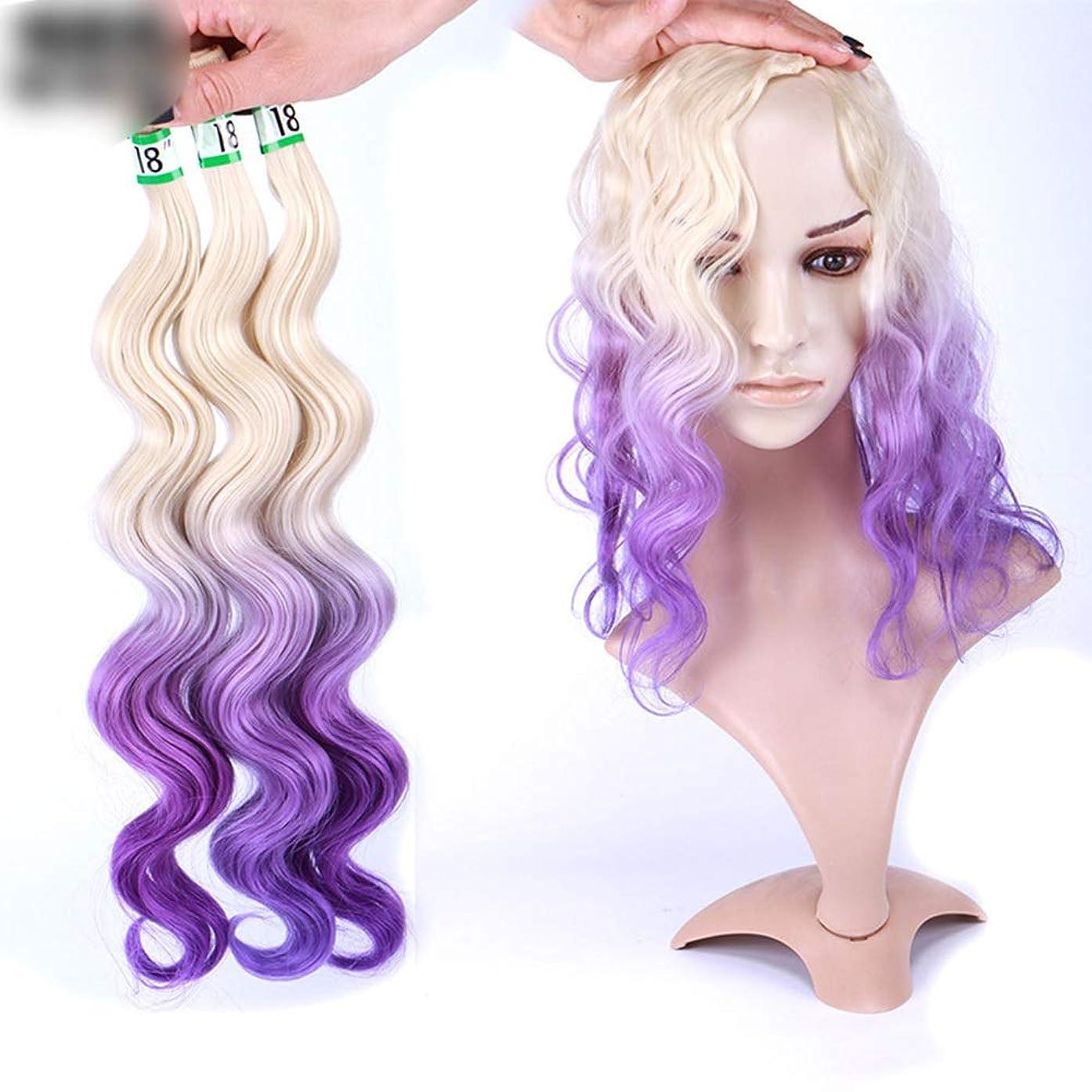 タヒチ二次評判Yrattary ブラジルの実体波の毛3閉鎖無料部分ヘアエクステンション付きバンドル - T 613パープル35 g/個複合ヘアレースかつらロールプレイングかつら長くて短い女性自然 (色 : 紫の, サイズ : 18