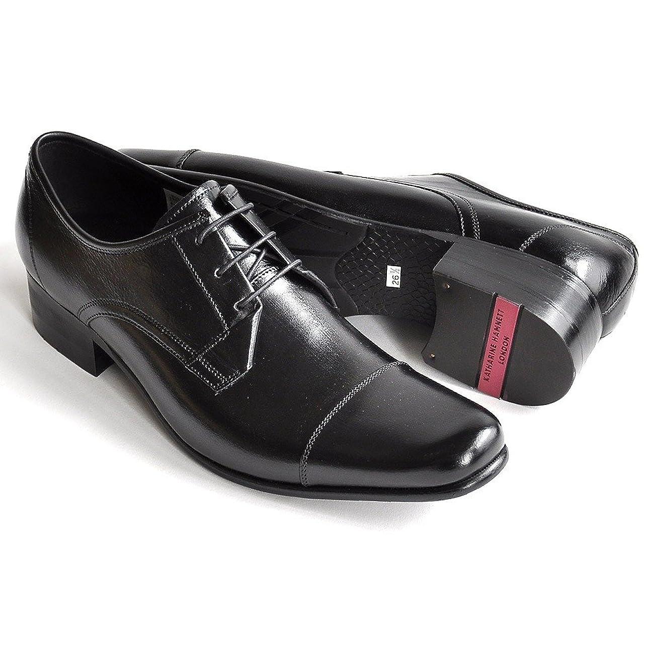 アルファベット順免除するテーマキャサリンハムネット 靴 ビジネスシューズ 革靴 メンズ 本革 ストレートチップ マッケイ 31441【SET】