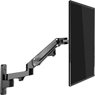 "IMtKotW Single Arm Wall Mount LCD Monitor Stand, Height Adjustable Articulating Gas Spring Arm, Fits One Screen VESA up to 27"" - Holds up to 15.4lbs (IMTMR-W01)"