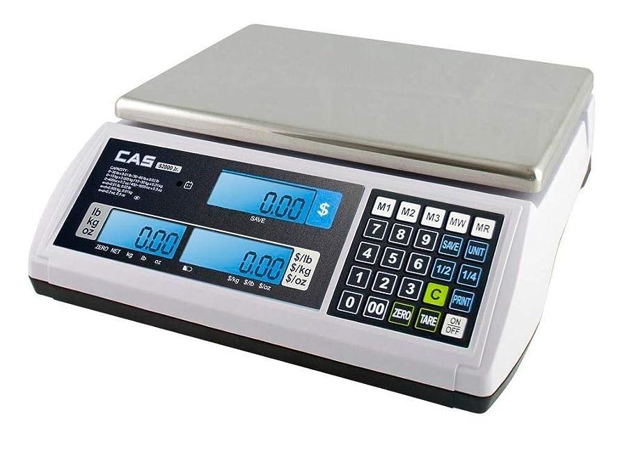 船乗り繁雑高さCAS S-2000 Jr Price Computing Scale with LCD Display 60 lbs by CAS