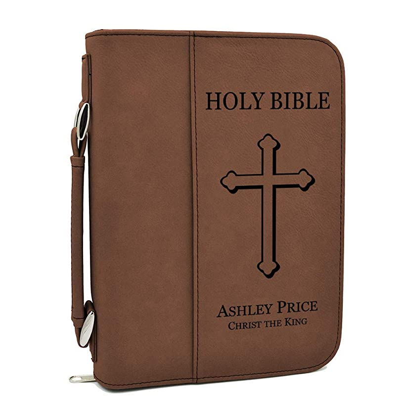 Custom Bible Cover | Holy Bible Cover with Cross | Personalized - Dark Brown
