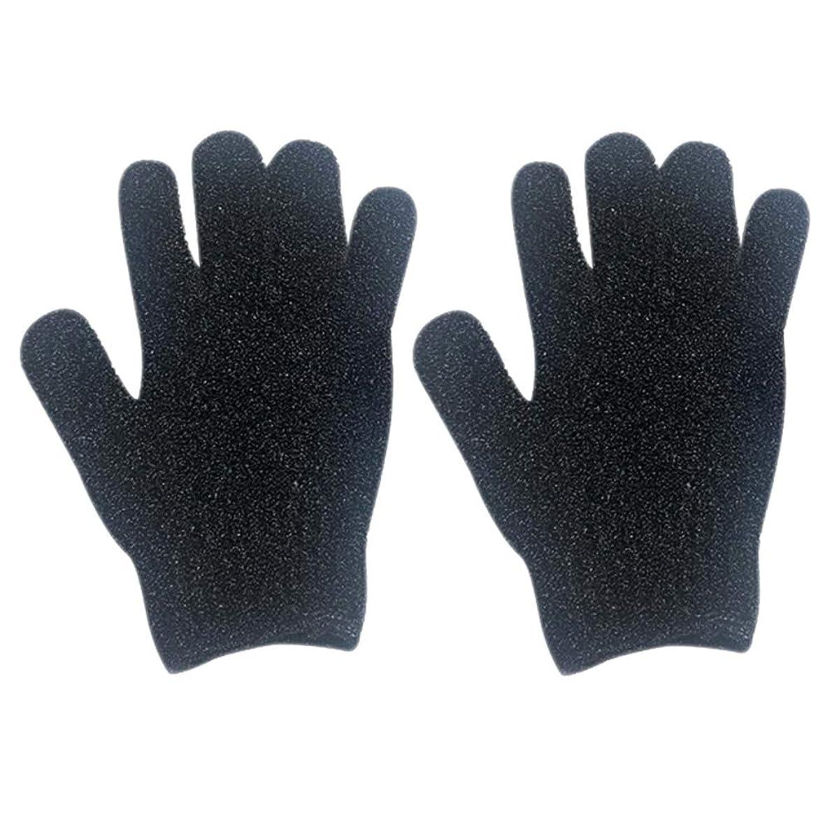 マウントグループ欠乏Healifty エクスフォリエイティンググローブラビング手袋エクスフォリエーター手袋入浴スパ2本