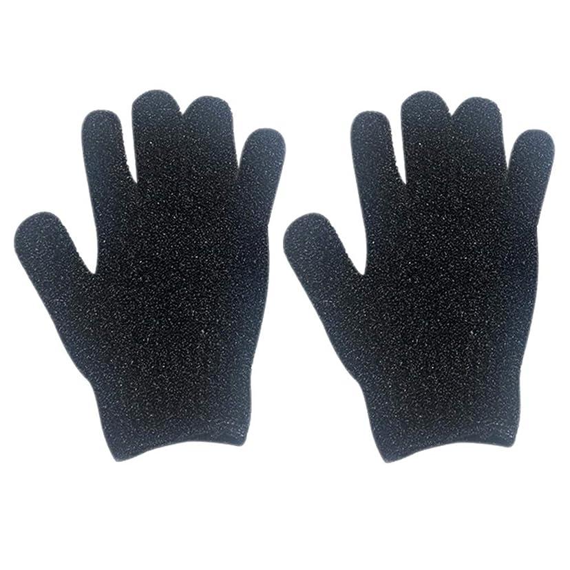 病院不屈ブースHealifty エクスフォリエイティンググローブラビング手袋エクスフォリエーター手袋入浴スパ2本