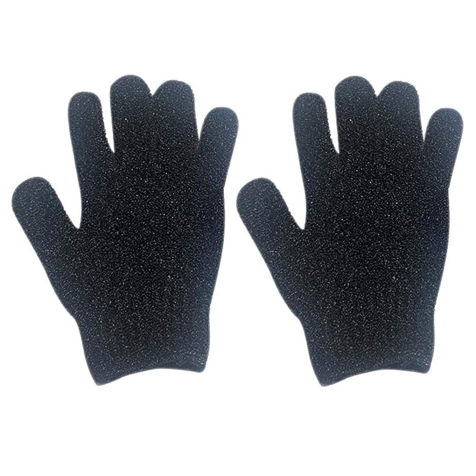 学習者ゴミペインHealifty エクスフォリエイティンググローブラビング手袋エクスフォリエーター手袋入浴スパ2本