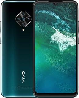 """vivo X50 Lite - Dual Sim 4G Smartphone, 128GB, 6.38"""" (Jade Black)"""