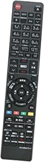 allimity N2QAYB000472 N2QAYB000554 N2QAYB000346 N2QAYB000188 (代用) fit for Panasonic DIGA Blu-rayブルーレイディスクレコーダー