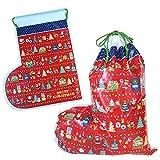 クリスマスブーツ cr-bt-oks (03/ツリーレッド) 巾着 駄菓子 詰め合わせ セット オリジナル スナック ノベルティ 遠足 パーティー 誕生日 季節 イベント 子供 キッズ ギフト プレゼント