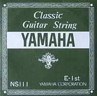 YAMAHA NS111 E-1st 0.72mm クラシックギター用バラ弦 1弦×12本