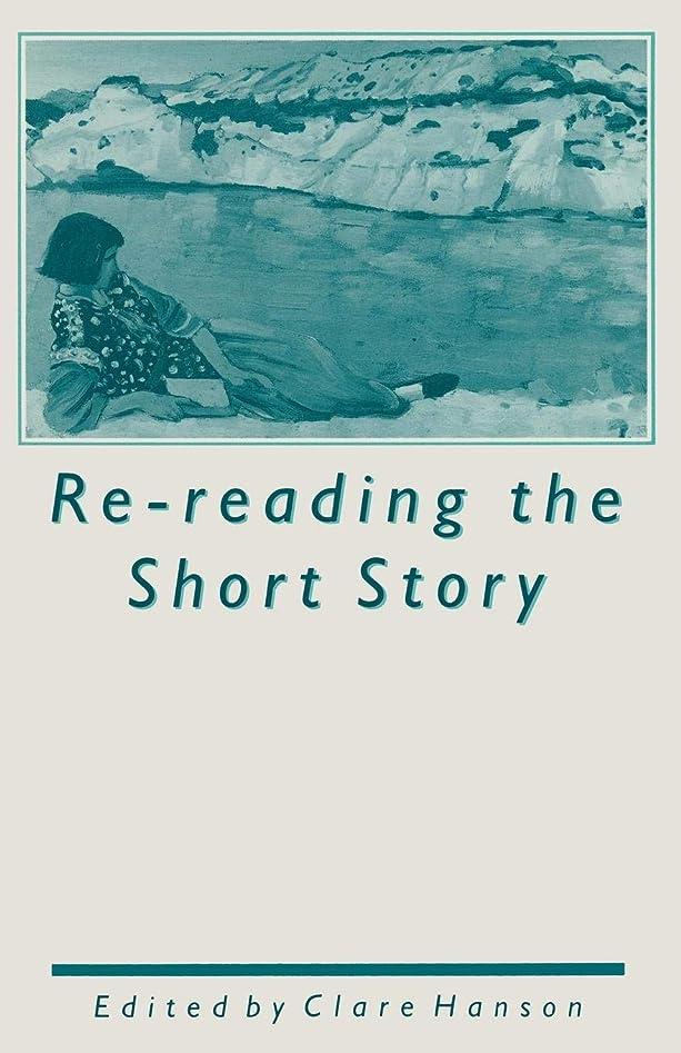 難破船既婚気怠いRe-reading the Short Story