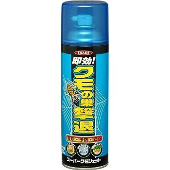 イカリ消毒 スーパークモジェットプラス 480ml