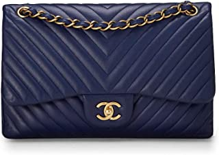 CHANEL Blue Chevron Quilted Lambskin Classic Double Flap Jumbo (Pre-Owned)