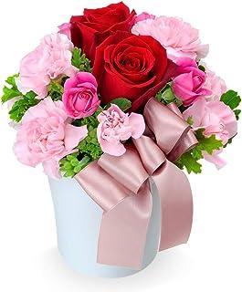 【誕生日フラワーギフト】赤バラのナチュラルアレンジメント ya00-512052 花キューピット 花 誕生日 お祝い 記念日 プレゼント