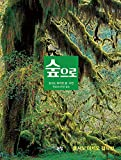 Into the forest (Korean Edition)