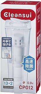 三菱ケミカル・クリンスイ 浄水器 ポット型 ポットシリーズ ホワイト CP012-WT