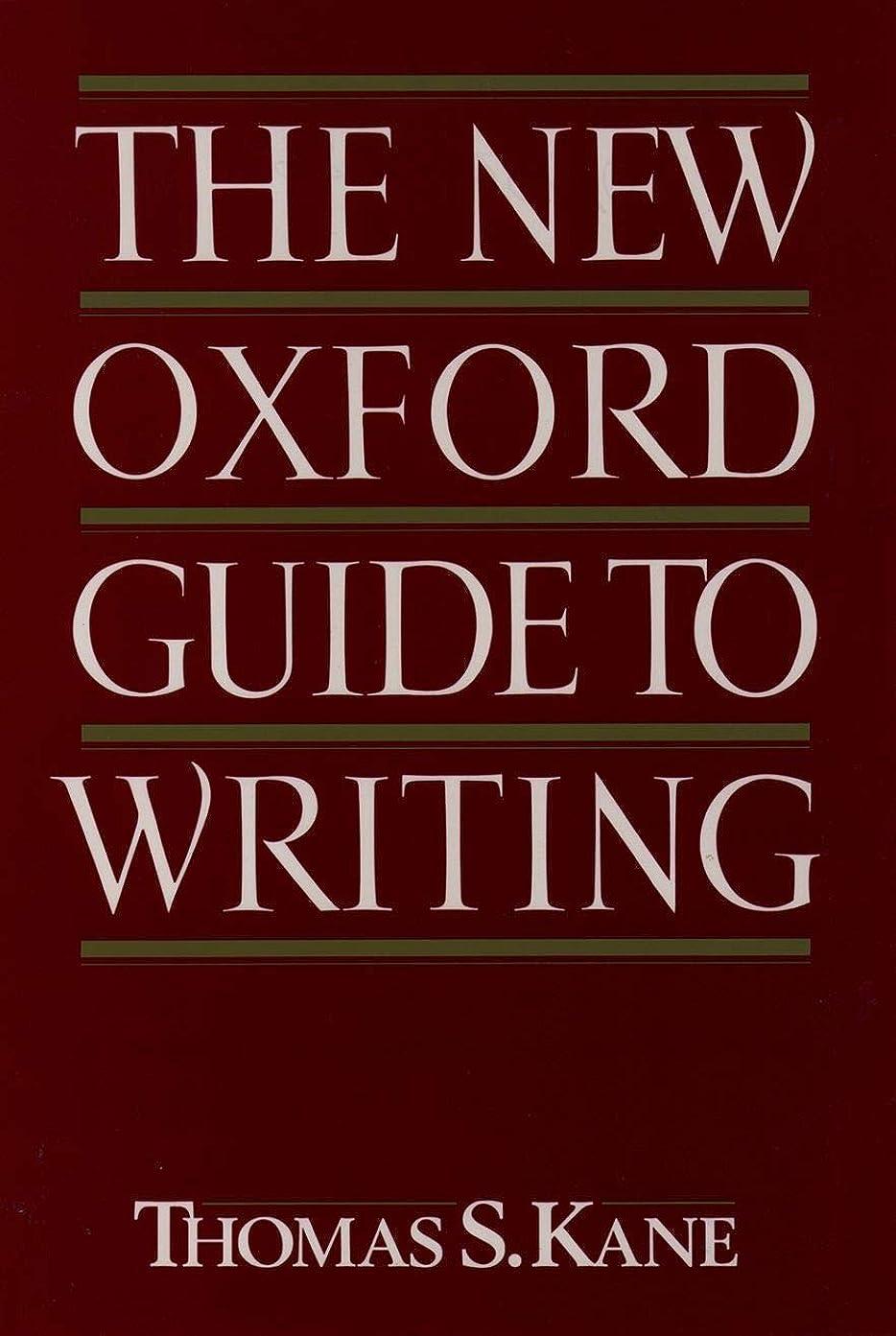 れんがドリンククロスThe New Oxford Guide to Writing