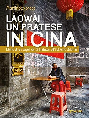 Lǎowài, un pratese in Cina. Diario di un expat da Chinatown all'Estremo Oriente
