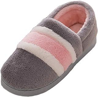 [クイブー] 男女通用 カップル メンズ レディース もこもこ ルームシューズ ベーシック 裏起毛 秋冬春用スリッパ あったか 防寒保温 静音軽量 アンクル滑り止め 可愛い かかと付き スリッパ 冬靴 綿靴