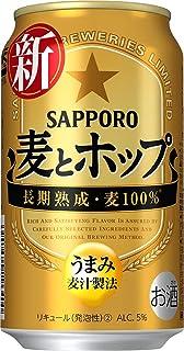 【2021年】サッポロ 麦とホップ [ 350ml×24本 ]