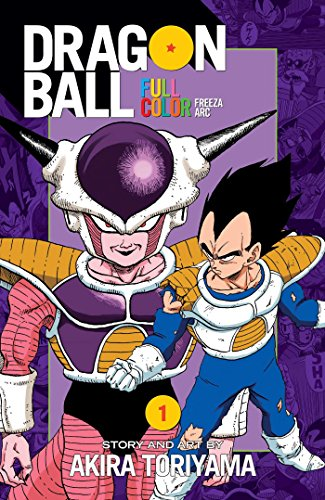 Dragon Ball Full Color Freeza Arc Volume 1