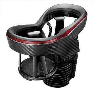 カーメイト 車用 ドリンクホルダー クワトロX ツインカップホルダー レザー調 メタリックレッド DZ413