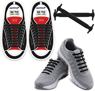 Homar 結ばない靴ひも 子ども・大人用 スポーツに最適 楽しい靴ひも防水シリコンゴムフラット マルチカラーのアスレチックランニングシューズ靴ひも スニーカー・ブーツ・ボードシューズ・カジュアルシューズに