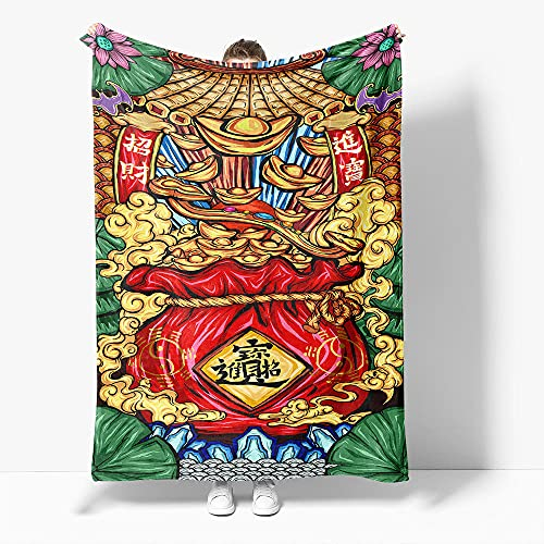 Manta Franela Caracteres Chinos Rojos Manta Bebe Mantas para Sofa Mantas para Cama - Microfibra Extra Suave - Manta Forro Polar de Invierno, para Niños 100x130 cm