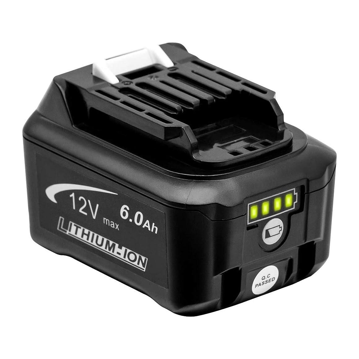 レモンご飯巨大マキタ 10.8V/12V バッテリー BL1060 BL1040 BL1015  互換 残量指示付き 6000mAh リチウムイオン電池