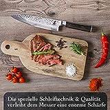 Kirosaku Premium Damastmesser 20cm – Enorm scharfes Küchenmesser aus hochwertigen japanischen Damaszener Stahl, um Problemlos alle Arten von Lebensmittel einfach zu schneiden, Dank bester Qualität - 5