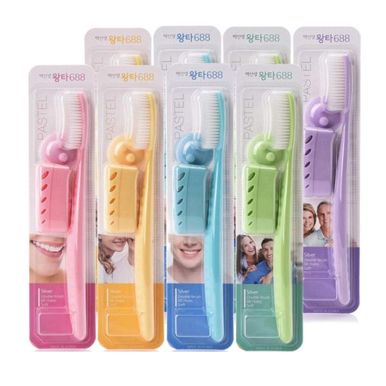 問い合わせる道路を作るプロセス広々Baik's Wangta Toothbrush Set of 8 白先生 ワンタ 歯ブラシ8個 [海外直送品]