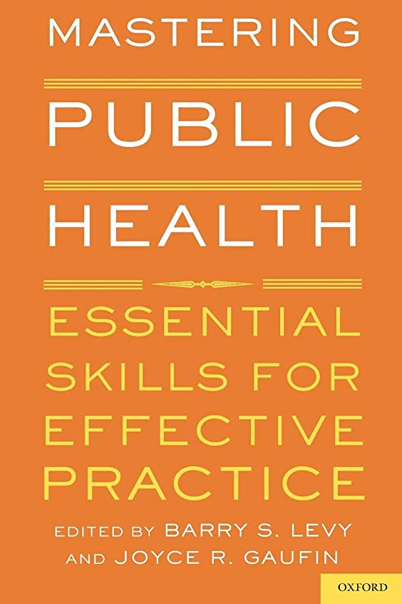 貪欲オーナーボトルネックMastering Public Health: Essential Skills for Effective Practice