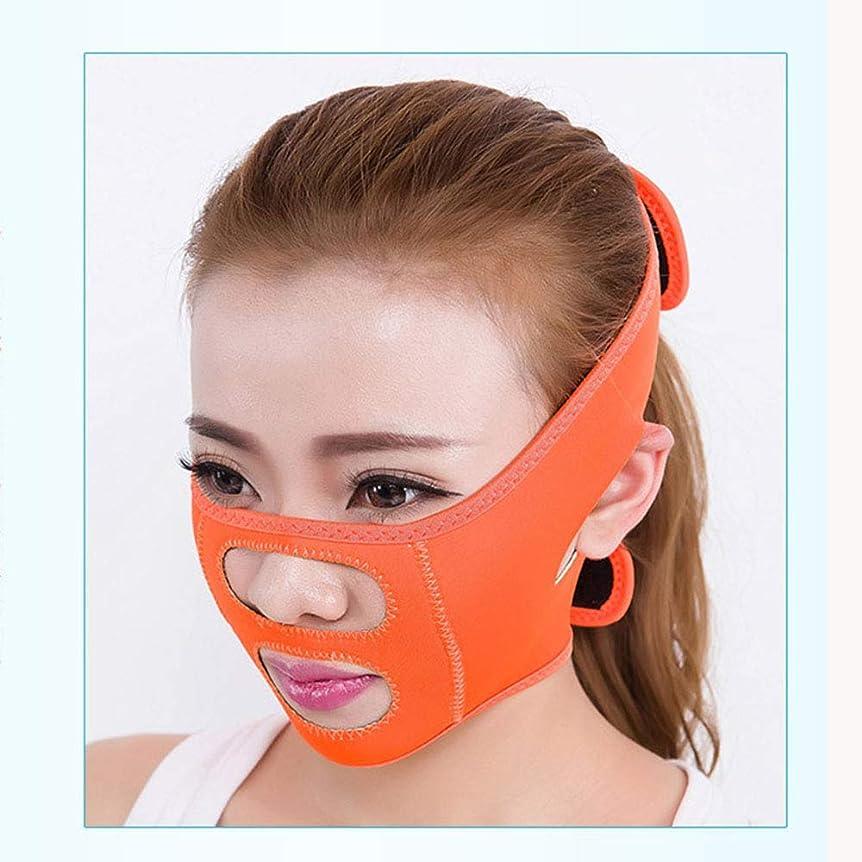 ロードハウス事業ストロークスモールVフェイス睡眠薄い顔ベルト、引き締めと薄い顔の強力な持ち上がる二重あご顔修正包帯,Orange