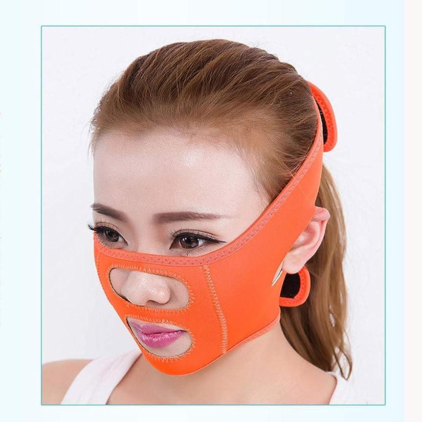 整理するベール閲覧するスモールVフェイス睡眠薄い顔ベルト、引き締めと薄い顔の強力な持ち上がる二重あご顔修正包帯,Orange