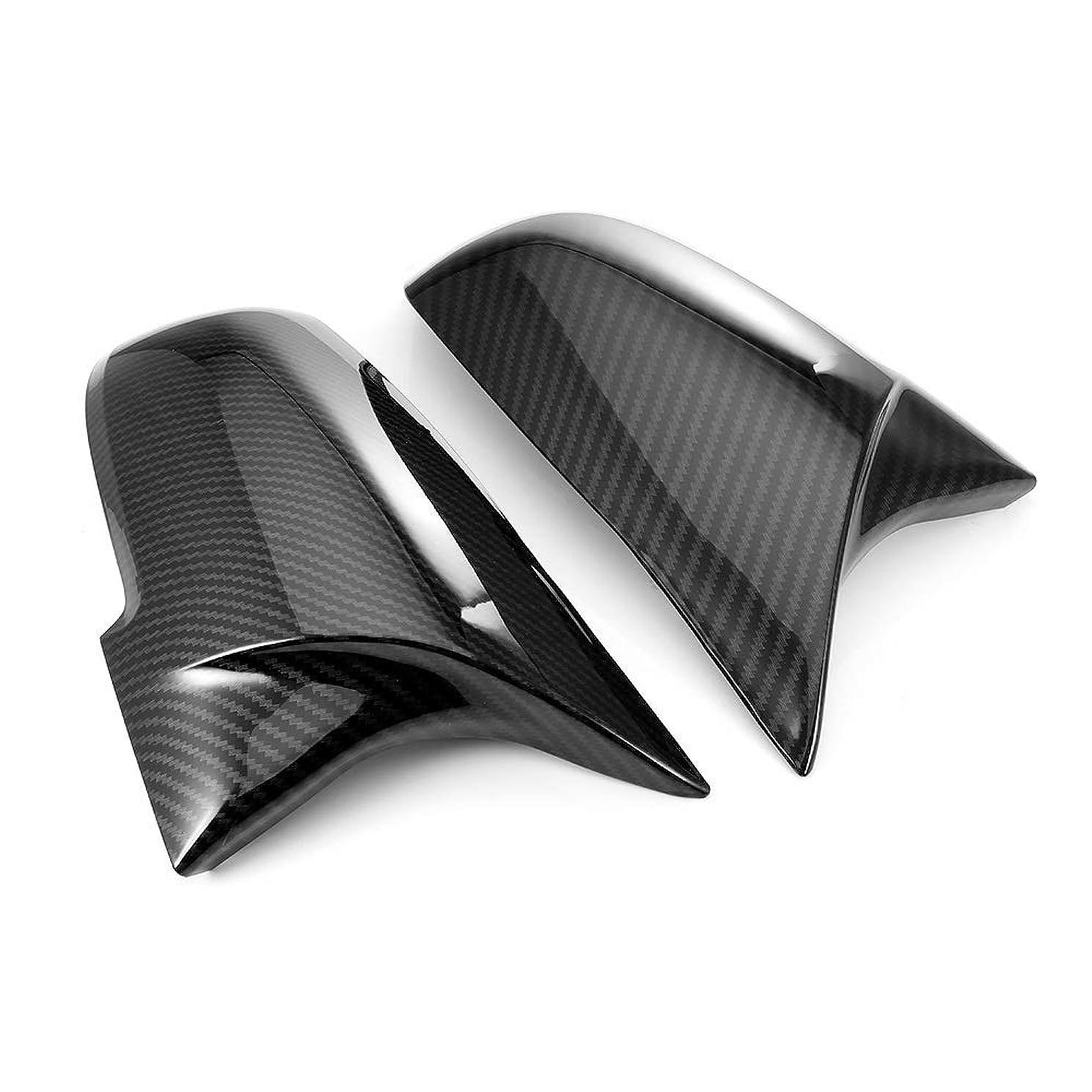 溶岩ブリークカプセルミラー2枚のバックミラーカバーキャップカーボンブラックフィット感のためのFit For BMWシリーズ1 2 3 4 X M 220I 328i 420I F20 F21 F22 F23 F30 F32 F33 F36 X1 ドアミラーカバー