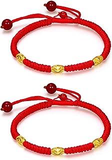 TomSunlight Handmade Red String Bracelet Adjustable for Children and Petite Women(2PCS)