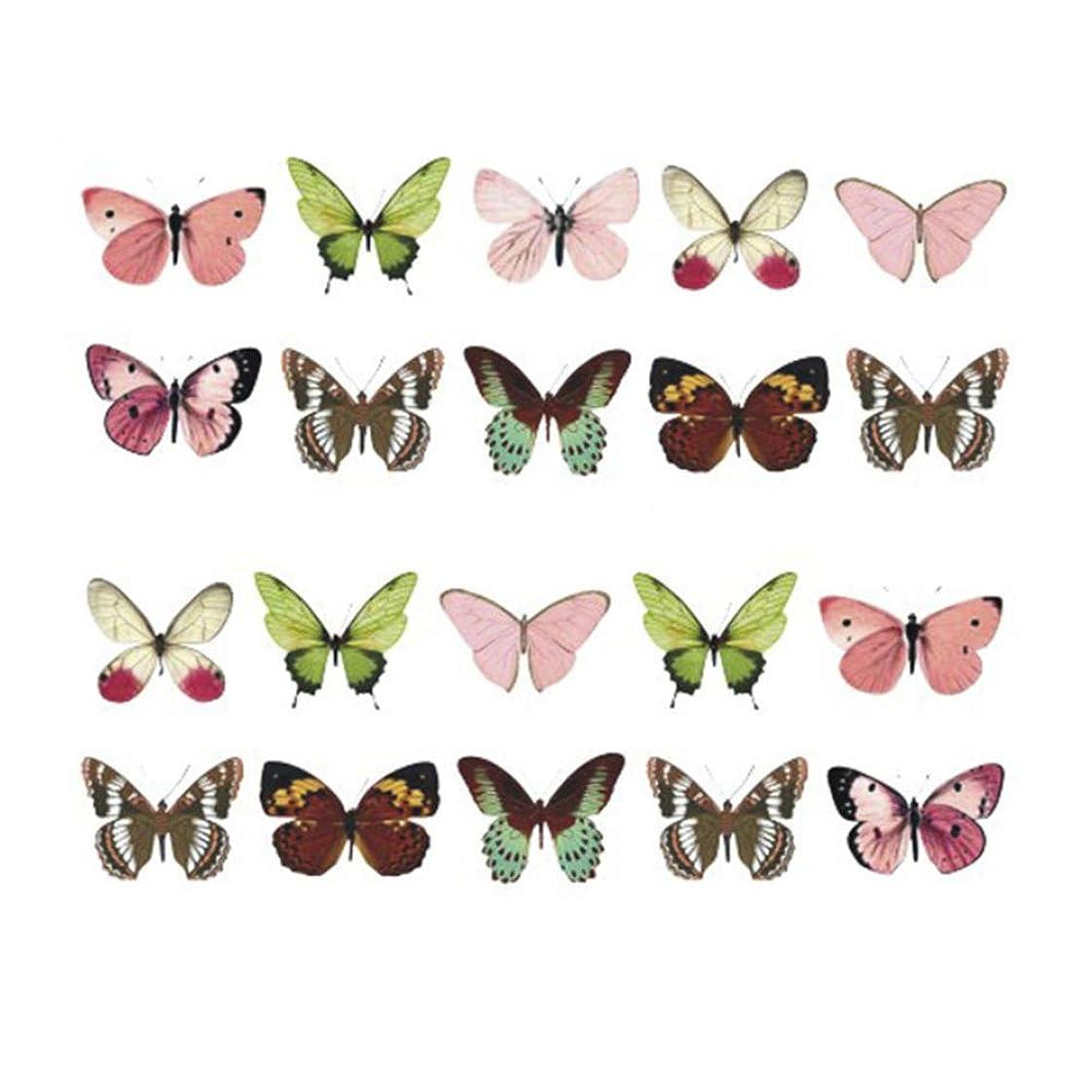 それにもかかわらずハミングバードオピエートネイルシール 蝶 バタフライ ピンク/グリーンなど ネイルステッカー ネイルアートジェルネイル1枚入り 貼るだけ DIY ネイル飾り エンボス