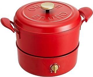 BRUNO マルチグリルポット レッド BOE065-RD 2020年モデル IH対応 煮る 焼く 蒸す 揚げる 炊く 1台5役の電気鍋